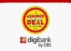 DBS Offer