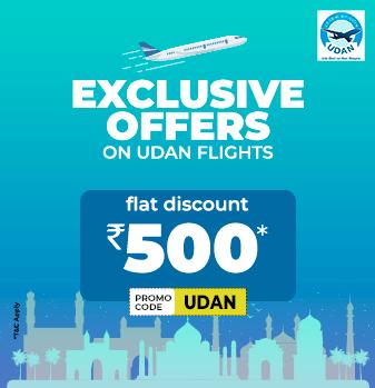 udan-scheme Offer