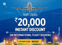 International Offer