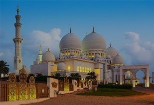 Stunning Mosques in the World