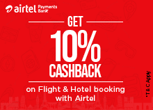 Airtel Offers