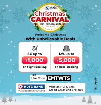 christmas-carnival Offer