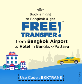 free-hotel-transfer Offer