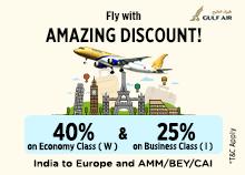 Gulf Air Sale