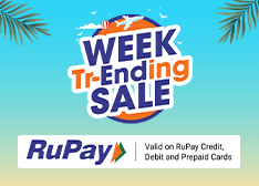 RuPay Cards Offer